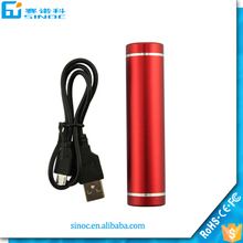 Power tube external battery/power bank 2600mah/portable mobile power bank