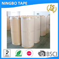 Bopp Adhesive Shipping Packing Tape jumbo rolls--manufacturer