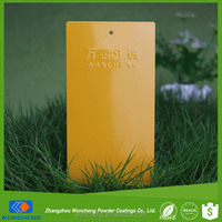 RAL 1033 Dahlia Yellow Pure Polyester Powder Coating
