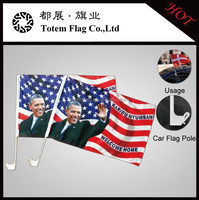 American President Obama Car Window Flag