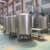Wholesale Stainless Steel Syrups Juice Beverage Mixing Tank Price