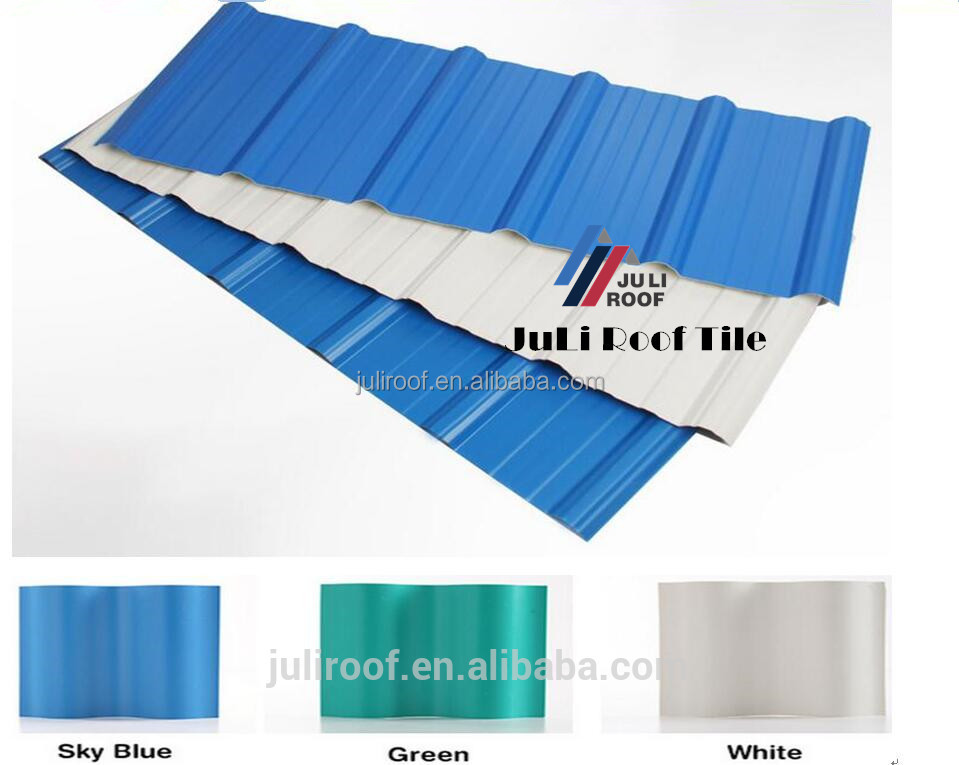 pvc roof tile solar integrated roofing tiles