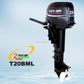20hp 2 stroke outboard engine