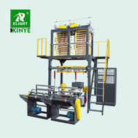 Double head 2 roll air blowing HDPE plastic film machine