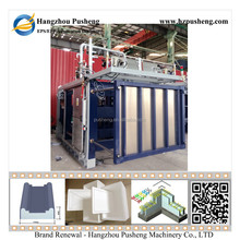 Hangzhou Pusheng Foaming Machine Processing Type and EPS machine for heavy loading box making save cost