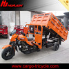three wheel motorcycle taxi/tricycle for sale in philippines/bajaj tricycle