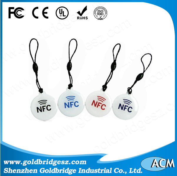 China leader Manufacturer of nfc external antenna
