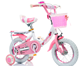 China kids bike 16/high carbon steel frame children bicycle for 3 5 years old child