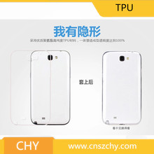 Hot Transparent soft tpu cover case for samsung galaxy note 2 n7100