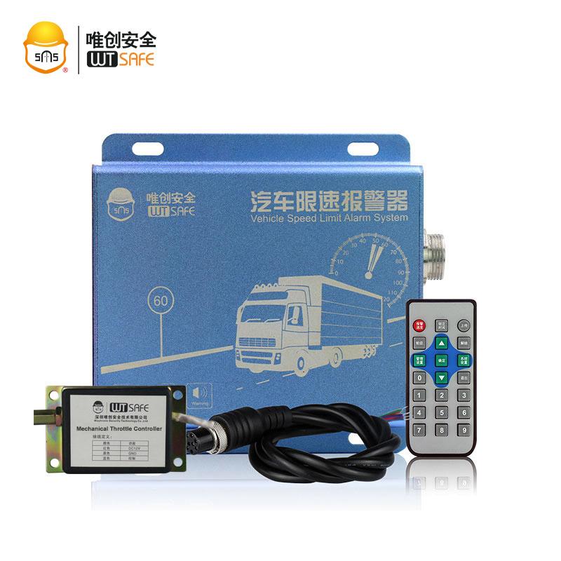 24 Volt Vehicle Mechanical Electronic Throttle Speed Limit Vehicle ...