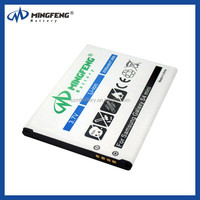 Storage battery for samsung mobile ,for display s4 mini