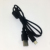 Replacement USB Cable Charging Data Cable Cord For CASIO TR550/ ZR700/ TR350S/ TR10/ TR600/ ZR800 Camera