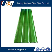 Cheap Galvanized PPGI Metal Roofing Sheet/Title