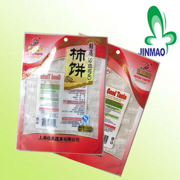 Food packaging soft plastic lure bag