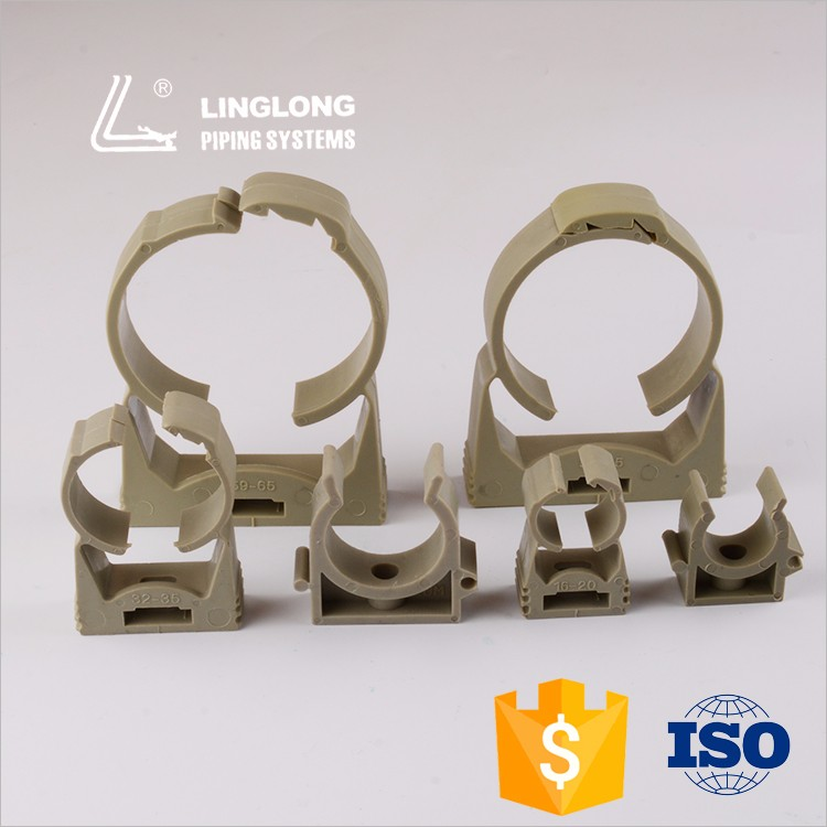Adjustable insulated plastic clamp for ppr pipe