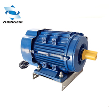MY series Single-phase asynchronous electric motor for box fan
