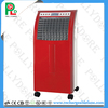 Cool Fan Air Cooler Solar Fan with Battery and Solar system PLD-9