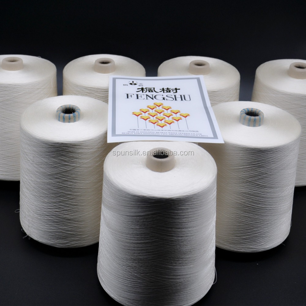 Fengsu Silk Udyed 120Nm/2 On Hank Wholesale From Tongxiang,Fengsu Silk Cheap Price For Rugs Knitting,Undyed,Free Samples