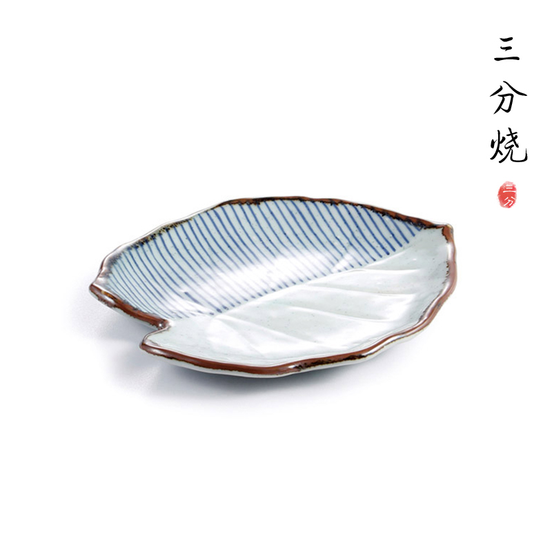 Creative design ceramic leaf shaped plates,palm leaf plates