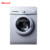 Smad Wholesales Price Fully Automatic Washing Machine