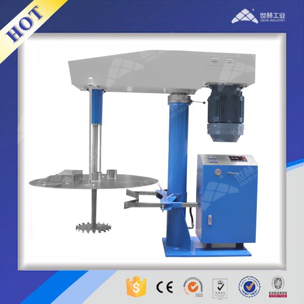 High Speed paint disperser machine with cover