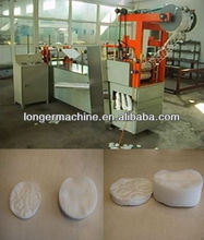 Cotton Pads Machine|Cotton Pads Making Machine|Cosmetic Cotton Pads Making Machine
