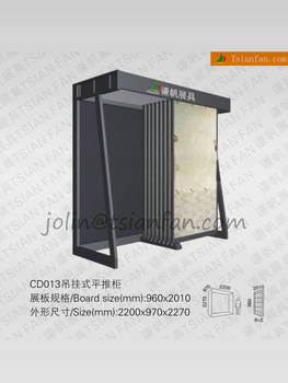 CD013 Stone Tiles showroom Display racks hanging horizontal sliding door