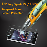 Anti-shatter Explosion Proof Premium Tempered Glass Front Screen Protector Film For Sony Xperia Z2 / L50W Hot sale