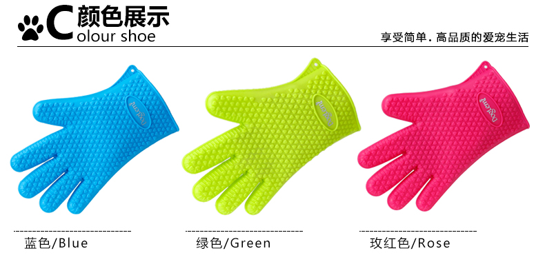 2017 Pet product wholesale Pet Grooming Glove Dog Cat Bath Brush Silicon Waterproof