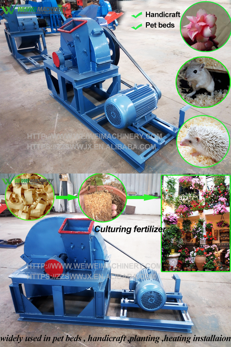 Weiwei mushroom wood grinder Cinnamon wood shaving machine
