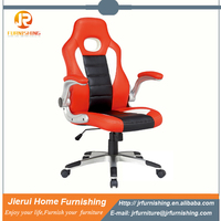 Modern appearance sport car chair / office chair with high back