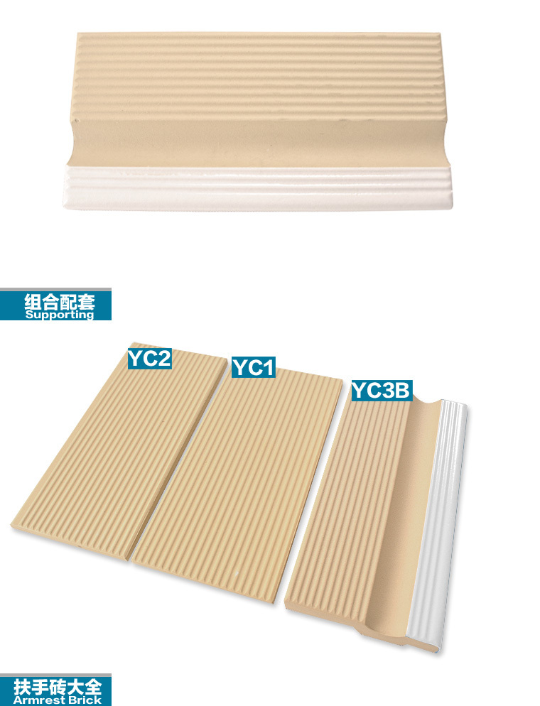 foshan TAOTAO ceramic full body cheap swimming pool coping