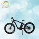 "china powerful 26"" 4.0 tire electric fat bike 500w hub motor beach cruiser adult bicycle with EN15194 approved"