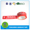 High quality Custom Printed adhesive tape for sealing