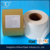 Heat sealable tea bag filter wrapping paper