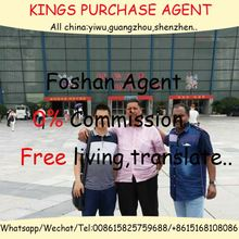 Professional Purchase Agent Non Explosive Demolition Looking For Agent In Egypt Vietnam