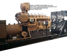 complete gas engine generator price