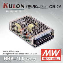 Meanwell HRP-150-36 pos terminal dc output power supply