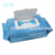 Wholesale OEM Individual Soft Spunlace Hand Disinfecting Wipes