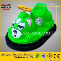 Wangdong 2016 op selling New Style outdoor battery coin operated kids bumper car