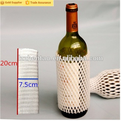 High Quality Food grade Colorful EPE Fruit Foam Packaging Netting Sleeve Expanded Plastic Bottle Protective Net