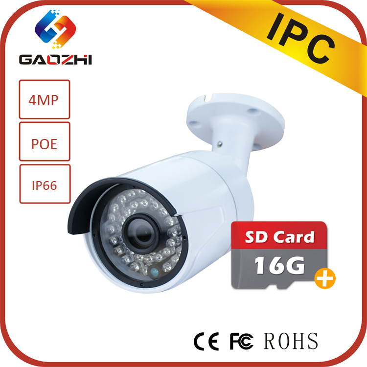 Best selling products in europe 4MP full hd outdoor POE onvif p2p ip cctv camera with memory card