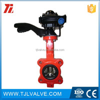 fire limit switch box teflon lined butterfly valve low price resilient seat