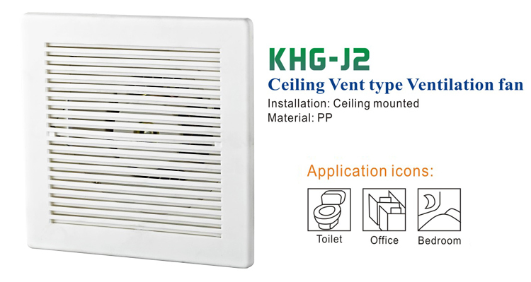 Ceiling Ventilation Fan (KHG20-J2)