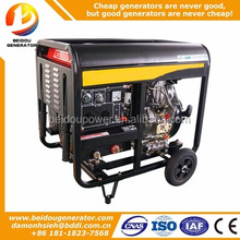 Soundproof 1.5kw portable fan driven generator permanent magnet