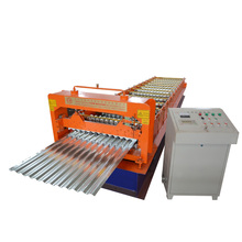 ce iso sgs certified roof elevator rails roll forming machine for nigeria companies
