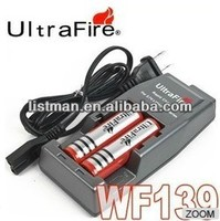 UltraFire WF-139 Lithium Battery Rapid Charger(EU/US plug)