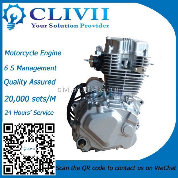 A Quality 4 Stroke 250cc Engine Vertical CG250 Motorcycle Engine For Sale