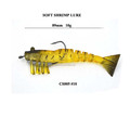 High quality wholesale price soft shrimp lure /fishing tackle with strong hook