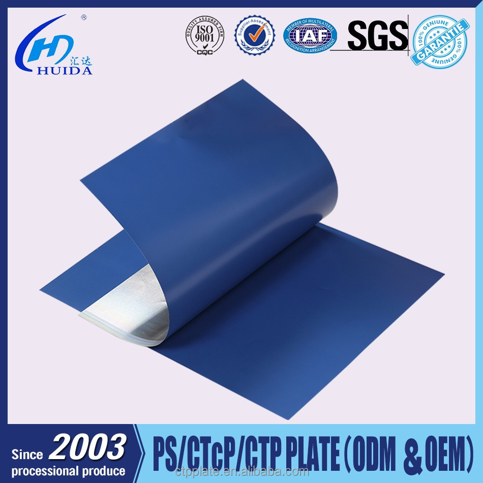 China Factory HUIDA Brand Positive Ps Plate For Heidelberg Offset Printing Machine